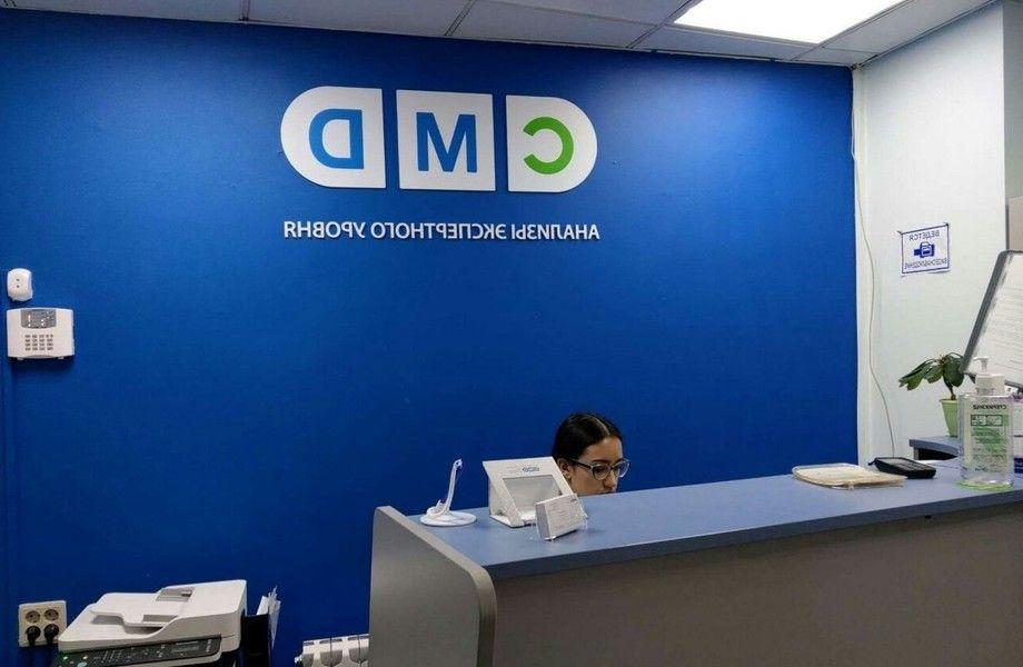 Прибыльный медицинский центр в Новокосино