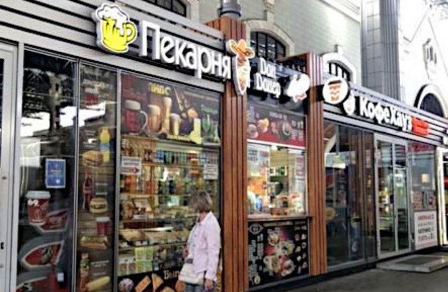 Точка питания на Казанском вокзале (доход 130 000 руб)
