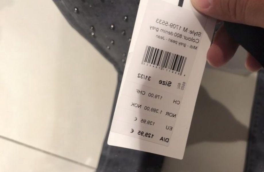 Магазин фэшн одежды в ТЦ Дубровка (бизнесу 8 лет)
