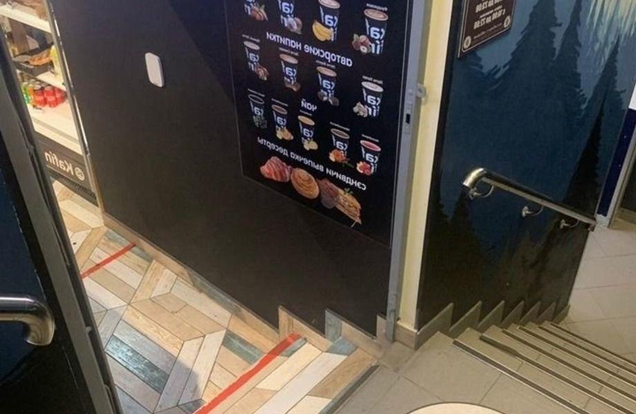 Кофе с собой в 20 метрах от метро Парк Культура