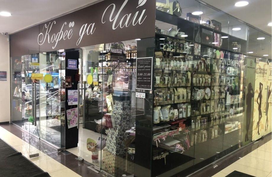 Прибыльный магазин элитных сортов чая и кофе в ТЦ