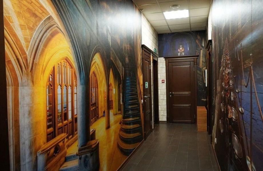 Образовательный центр в стиле Гарри Поттера