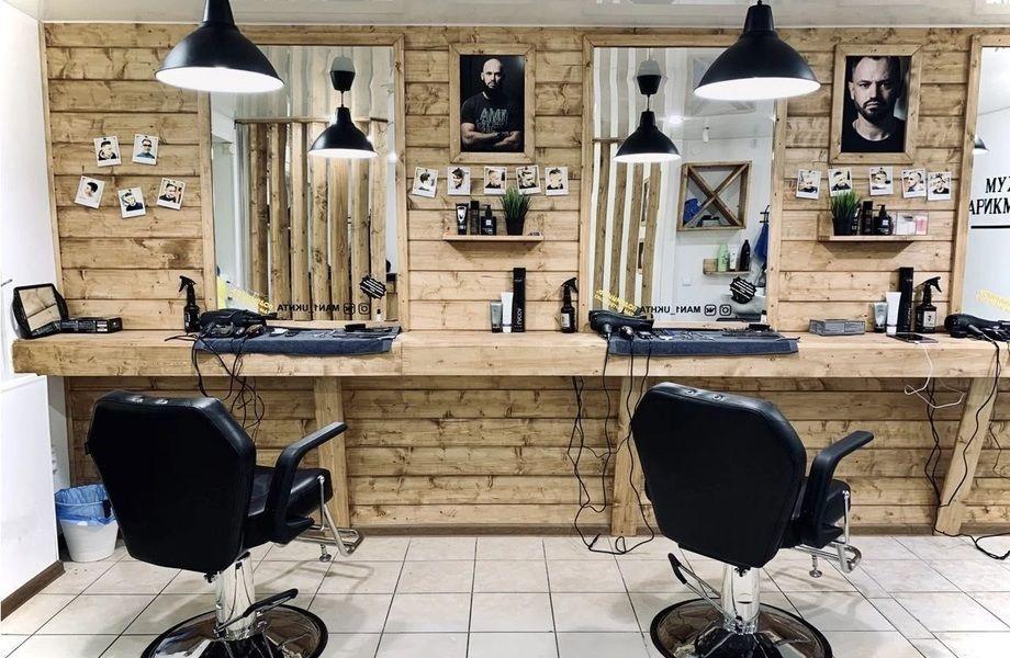 Готовая к развитию мужская парикхмахерская