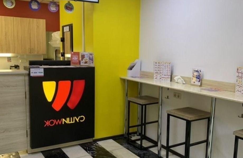 """Магазин суши под известной франшизой """"Суши Wok"""""""