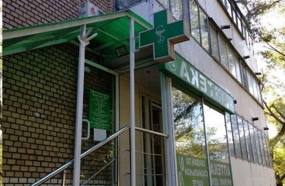 Аптека рядом с поликлиникой на юге Москвы