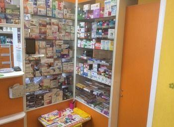 Аптека с 11-летней историей в густонаселённом районе