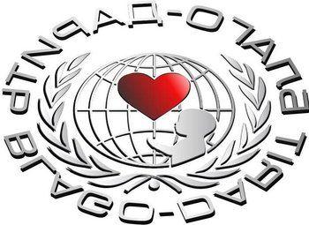 Международный Благотворительный фонд