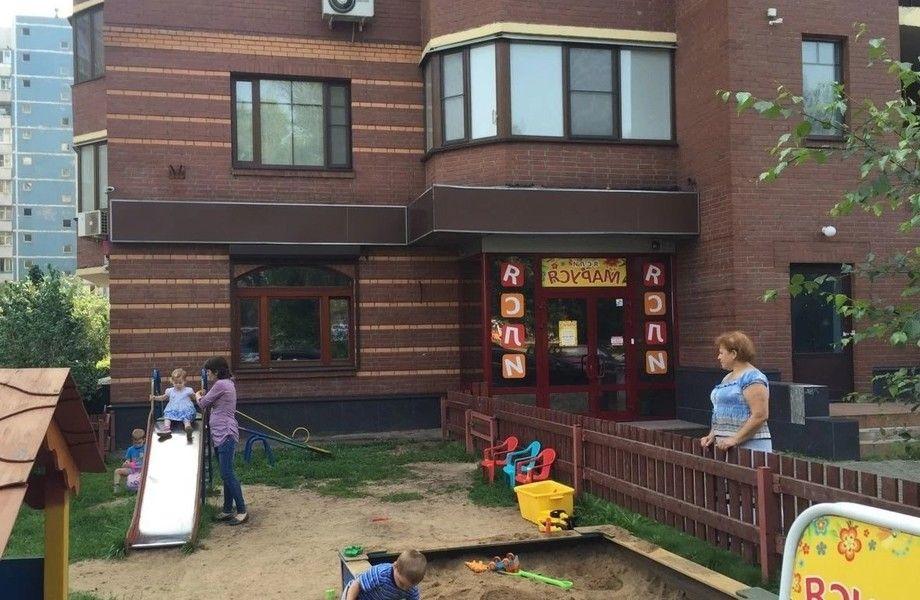 Частный детский сад в большом подмосковном городе к западу от Москвы