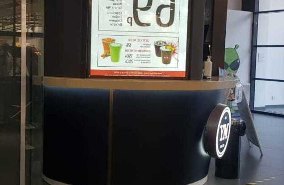 Кофе с собой в БЦ с большим пешеходным трафиком, в приморском районе
