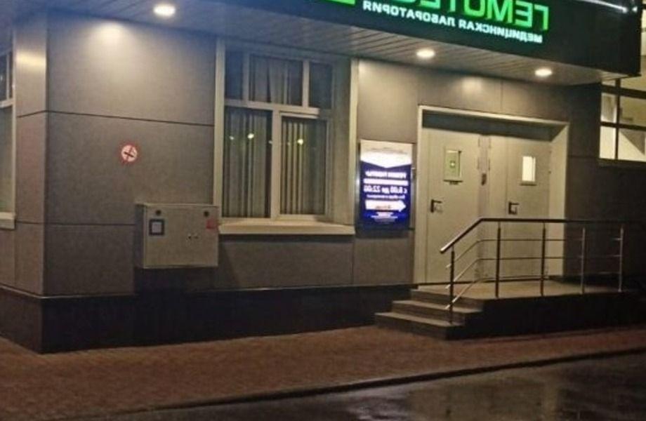 Новая аптека на севере Москвы рядом с метро