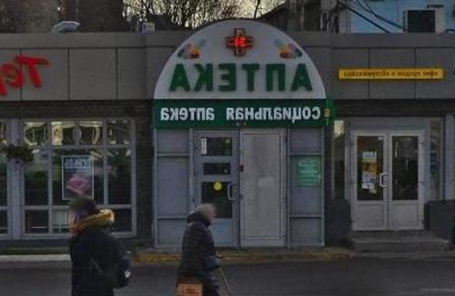Аптека в очень проходном месте на востоке города