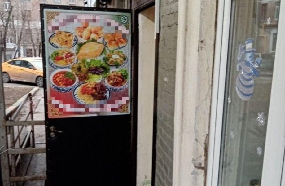 Пекарня / шаурма на метро Нагорная