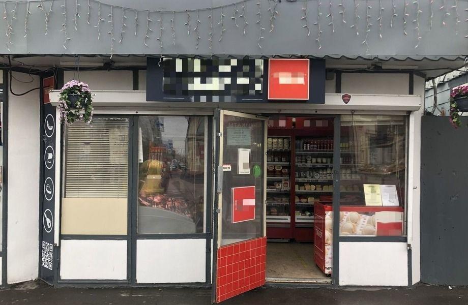 Мясной магазин на метро Марьино