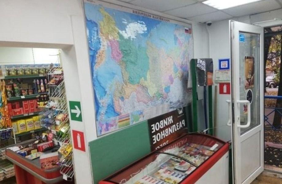 Продажа магазина продуктов