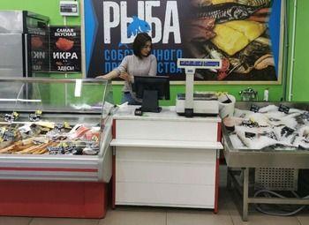 Продажа Рыбного отдела