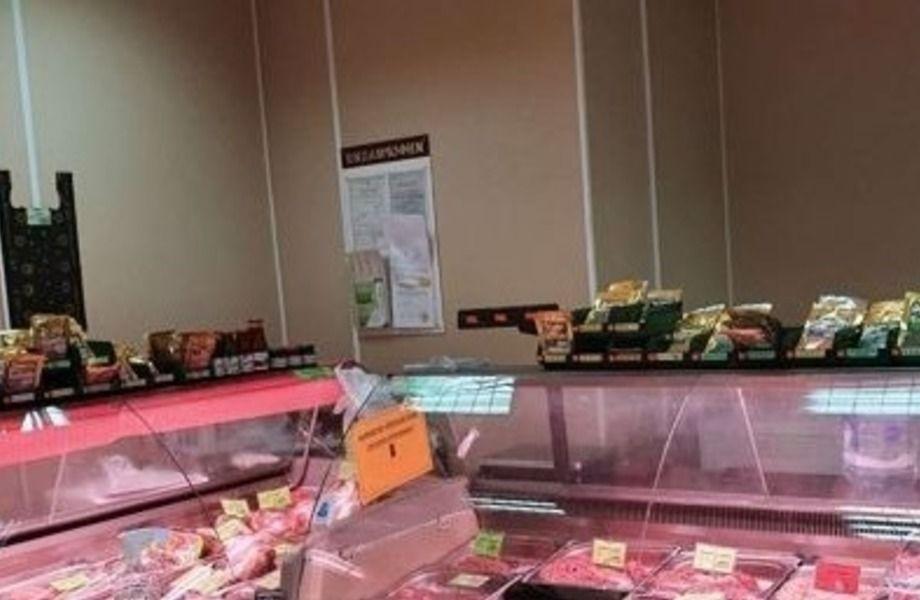 Продаётся мясной  магазин