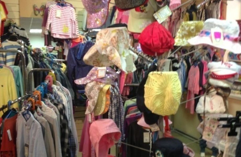 Магазин детской одежды по цене товарного остатка