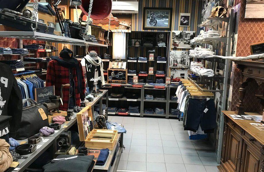 Магазин розничной торговли (Джинсы)