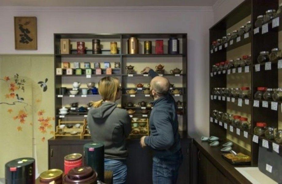 Чайный Магазин Краснодар