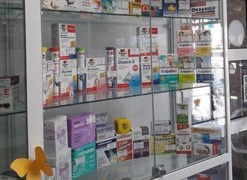 Сеть из трех аптек на севере и северо-западе Москвы