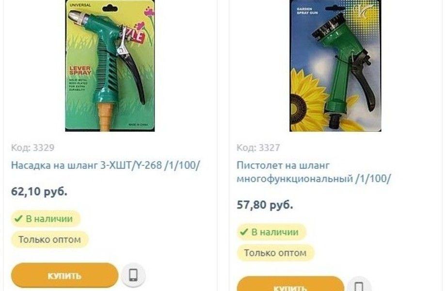 Интернет магазин Дачных товаров / база постоянных клиентов