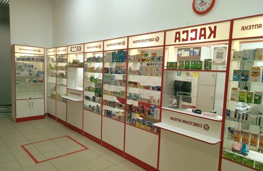 Советская Аптека на первой линии/франшиза