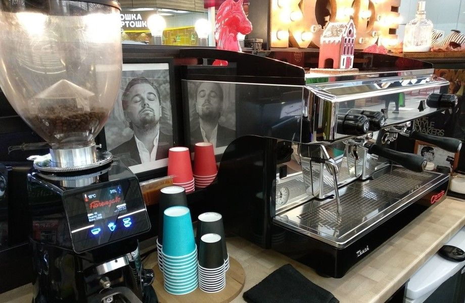 Кофейный остров в Гипермаркете Ашан