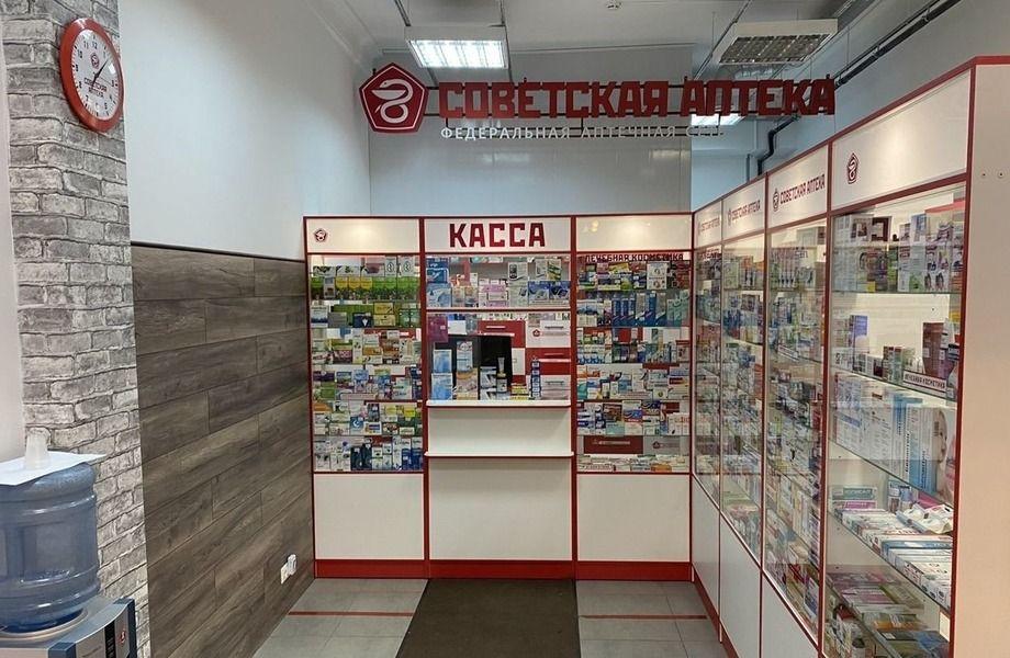 """Аптека в ТЦ Галерея """"Москва-Сокол"""""""