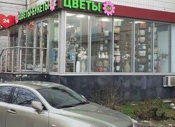 Цветочная Лавка/Магазин возле метро