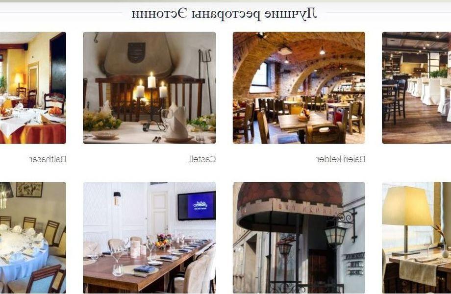 Продам готовый Бизнес в Эстонии - сайт