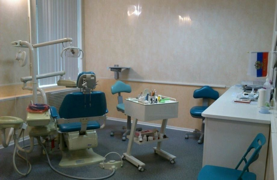 Стоматология со всем оборудованием в центре