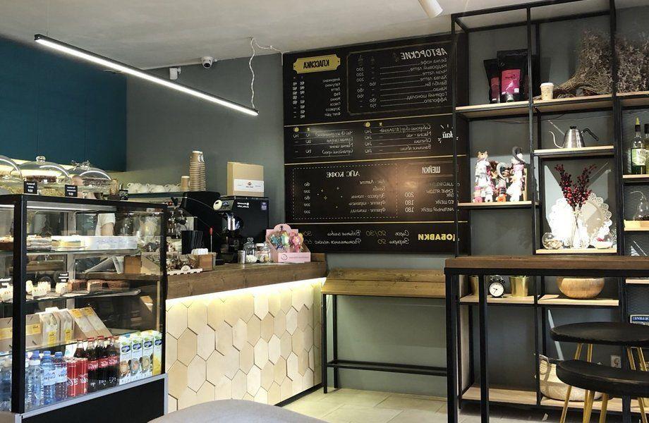 Кофейня с оборудованием в собственности