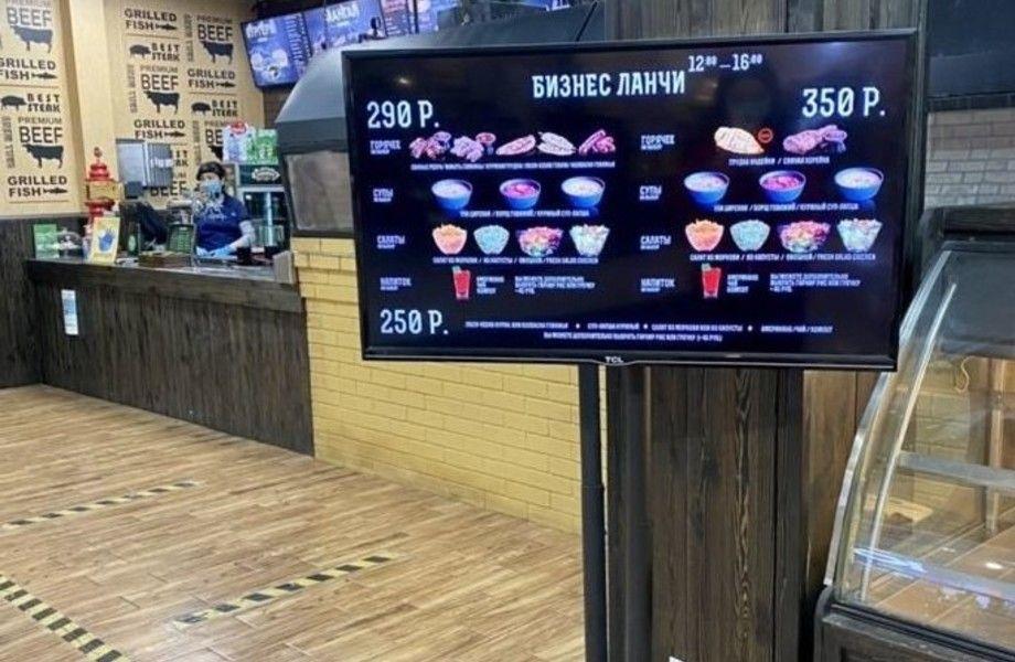 Гриль-кафе в ТЦ с доставкой / Доход 180 т.р.
