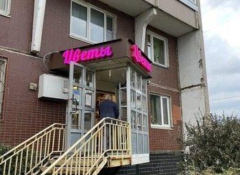 """Цветочный магазин """"Цветочный Дворик"""" в Зеленограде"""