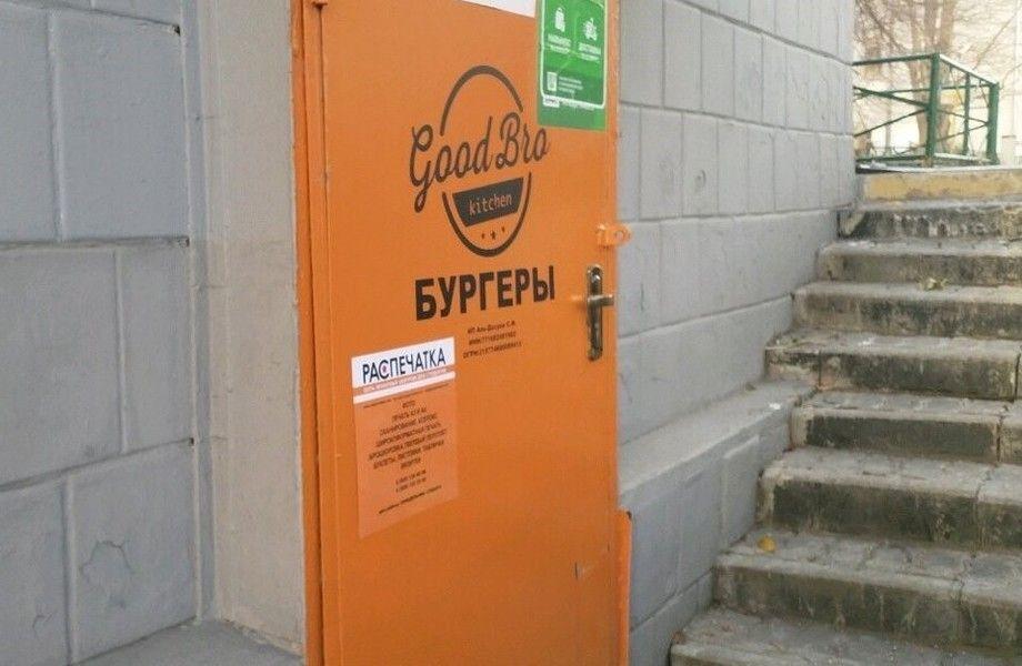 Бургерная у метро Преображенская площадь