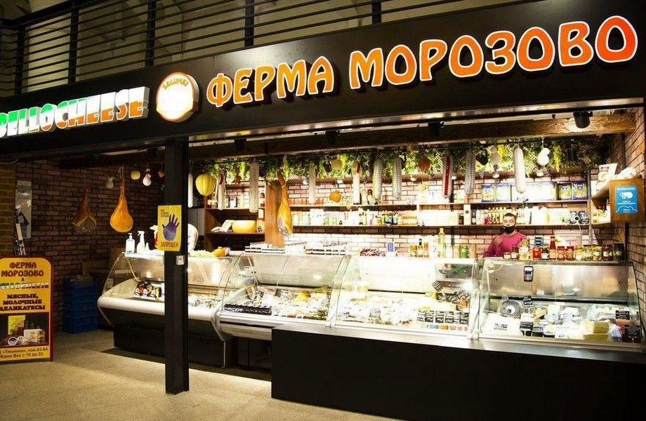 Павильон фермерских продуктов в ТЦ в районе м. Маяковская