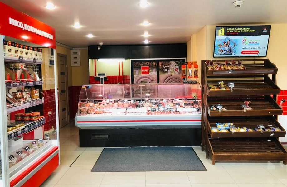 Фирменный магазин колбасных изделий в г. Балашиха