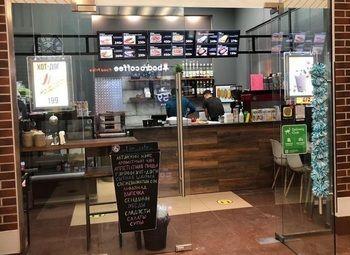 Кафе в бизнес-центре 24/7 и с уникальным меню