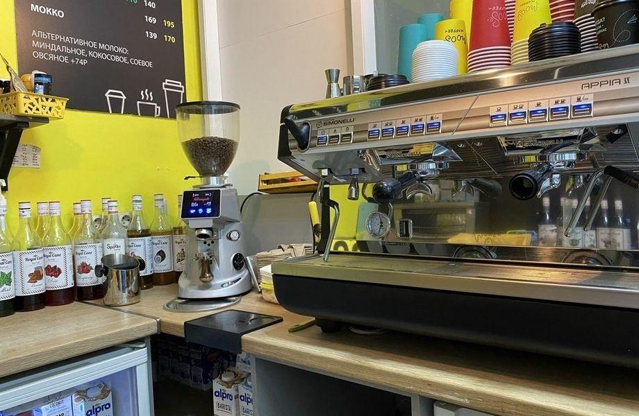 Кофейня в бизнес-центре (работает 3 года)
