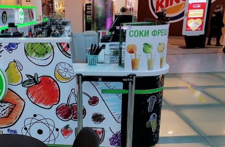 Тайское ролл-мороженое (работает 4 года)