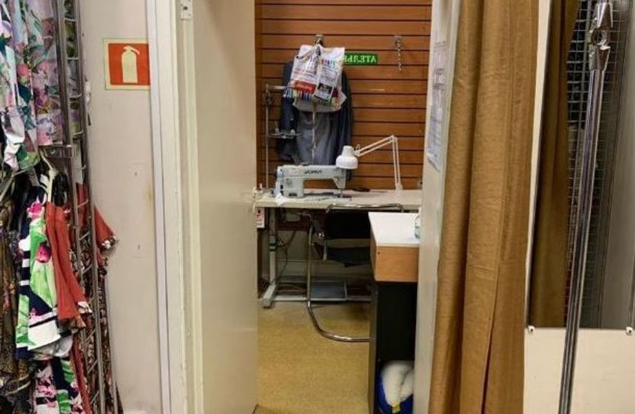 Ателье по ремонту и пошиву одежды в центре