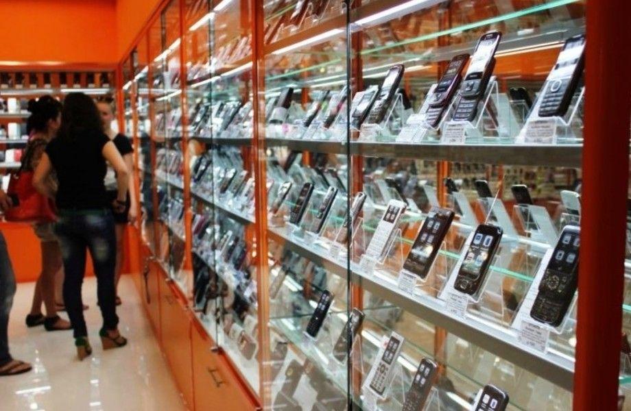 Купить Телефон В Магазине Центр