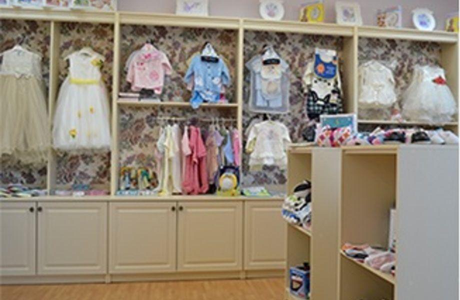 Магазины Детской Одежды В Спб