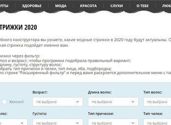 Крупный информационный интернет-портал \ 21 год работы