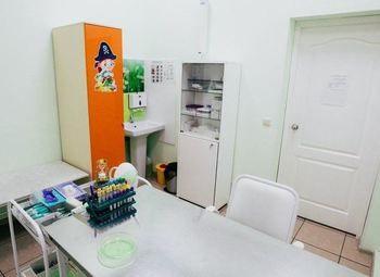 Лабораторный медицинский центр Helix, есть лицензия