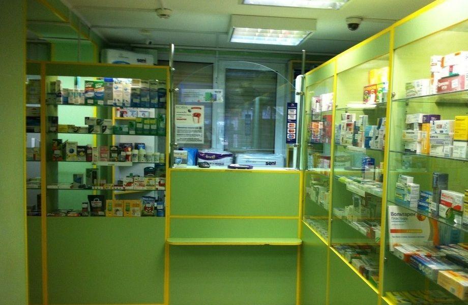 Аптека напротив метро