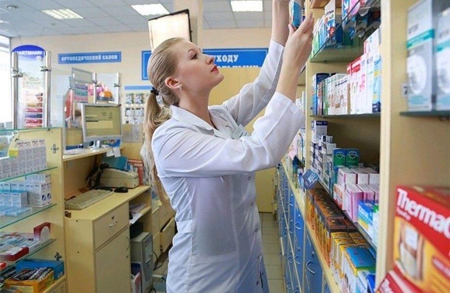 Аптека без конкурентов (работает 3 года)