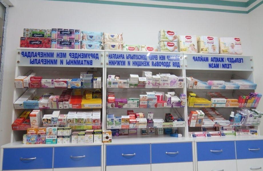 Аптека с опытом в 14 лет