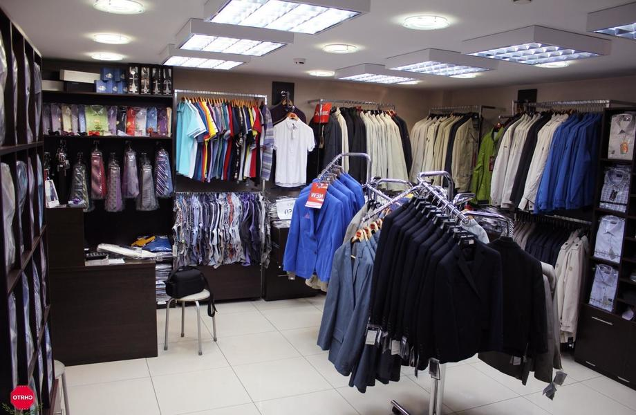 Магазин Одежды Ижевск С Доставкой