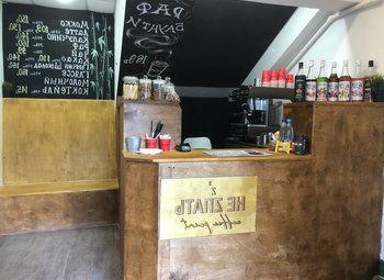 Кофейня на вынос с удачной локацией / Низкая арендная ставка